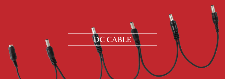 dc cable・DCケーブル